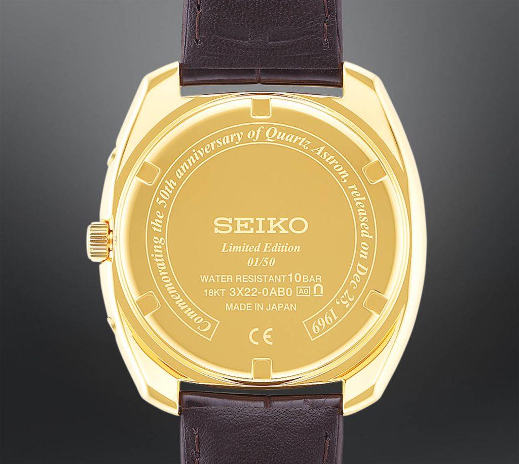 Une montre en or jaune 18 carats, comme l'originelle