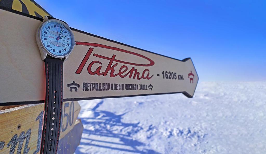 La Manufacture est présente sur la base de Vostok, en Antarctique