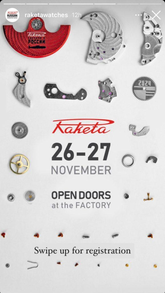 Indice glané sur le compte Instagram de Raketa