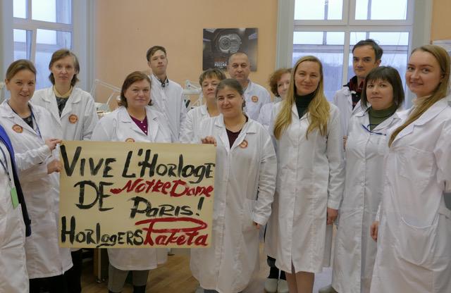 Les horlogers Russes solidaires de Notre-Dame de Paris
