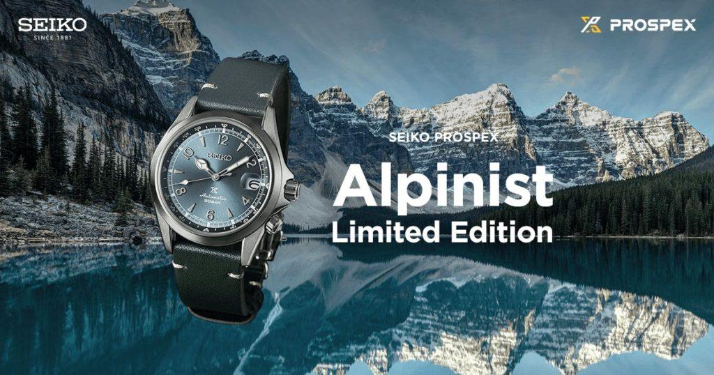 Seiko Prospex Alpinist