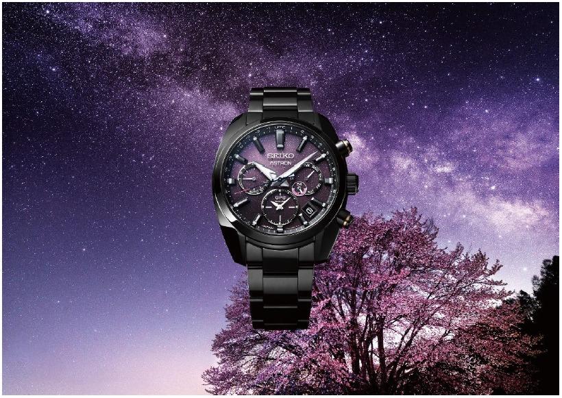 Seiko Astron SSH083