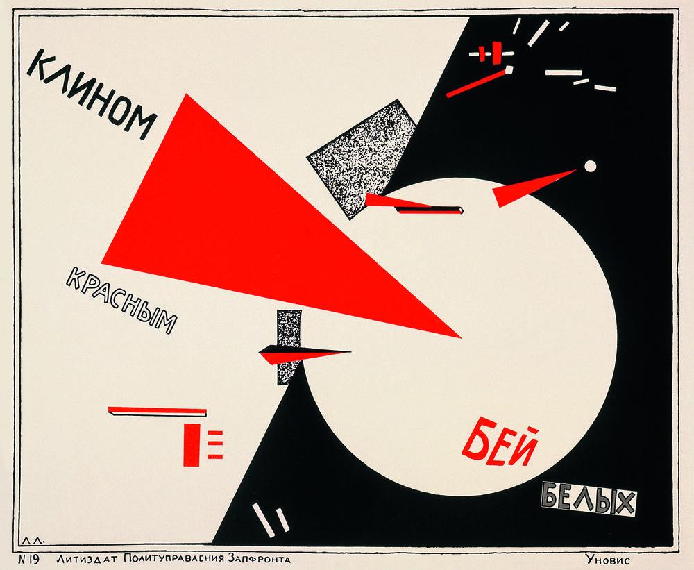 El Lissitzky, entre avant-garde et propagande