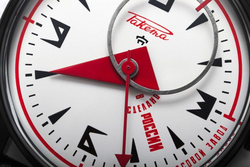 L'art et le temps sont en mouvement sur le cadran de la Raketa Avant-garde.