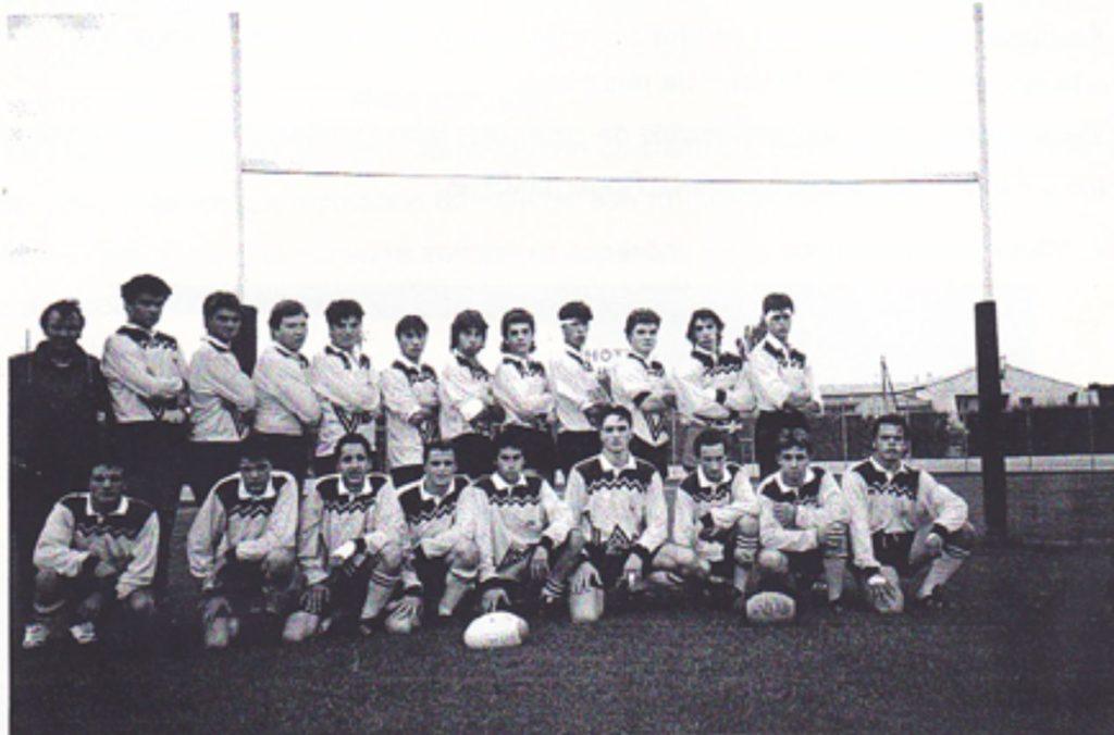 Les juniors du RCBM en 1992/1993